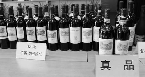 关于葡萄酒的若干观点