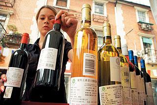 中法葡萄酒文化的比较