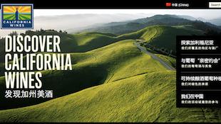 美国加州葡萄酒协会