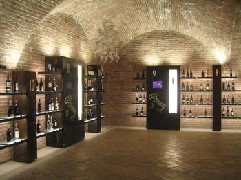 意大利国家酒业促进中心-Enoteca Italiana