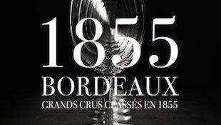 1855年葡萄酒分级制度的历史