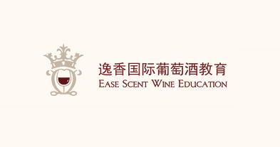 逸香葡萄酒教育