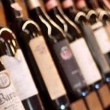 2016全球葡萄酒产量下跌3.2%