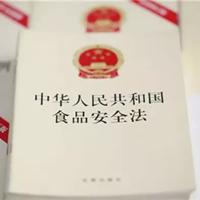 突发   史上最严检查来临,葡萄酒不贴中文背标最高罚十倍!
