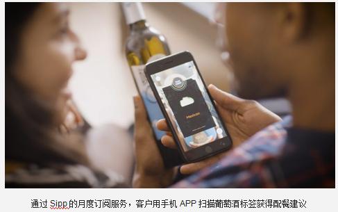 英国首发葡萄酒解读APP  扫酒标即现品鉴指南及配餐建议