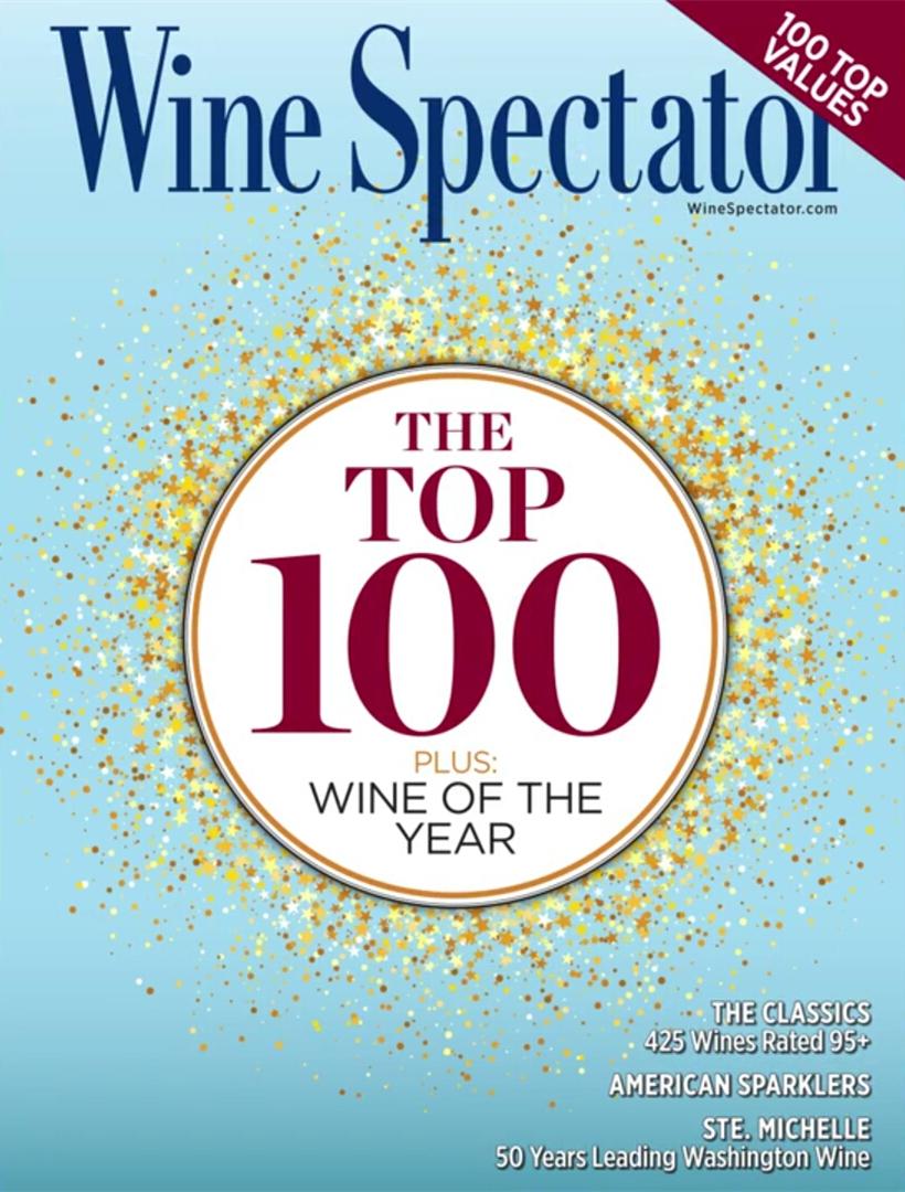 """著名的""""葡萄酒圈奥斯卡""""——《葡萄酒观察家》2017年度百大葡萄酒的完整榜单,终于揭晓了!"""