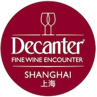 2018年Decanter醇鉴上海美酒相遇之旅开启报名!(附参展酒庄名录、大师班酒单)