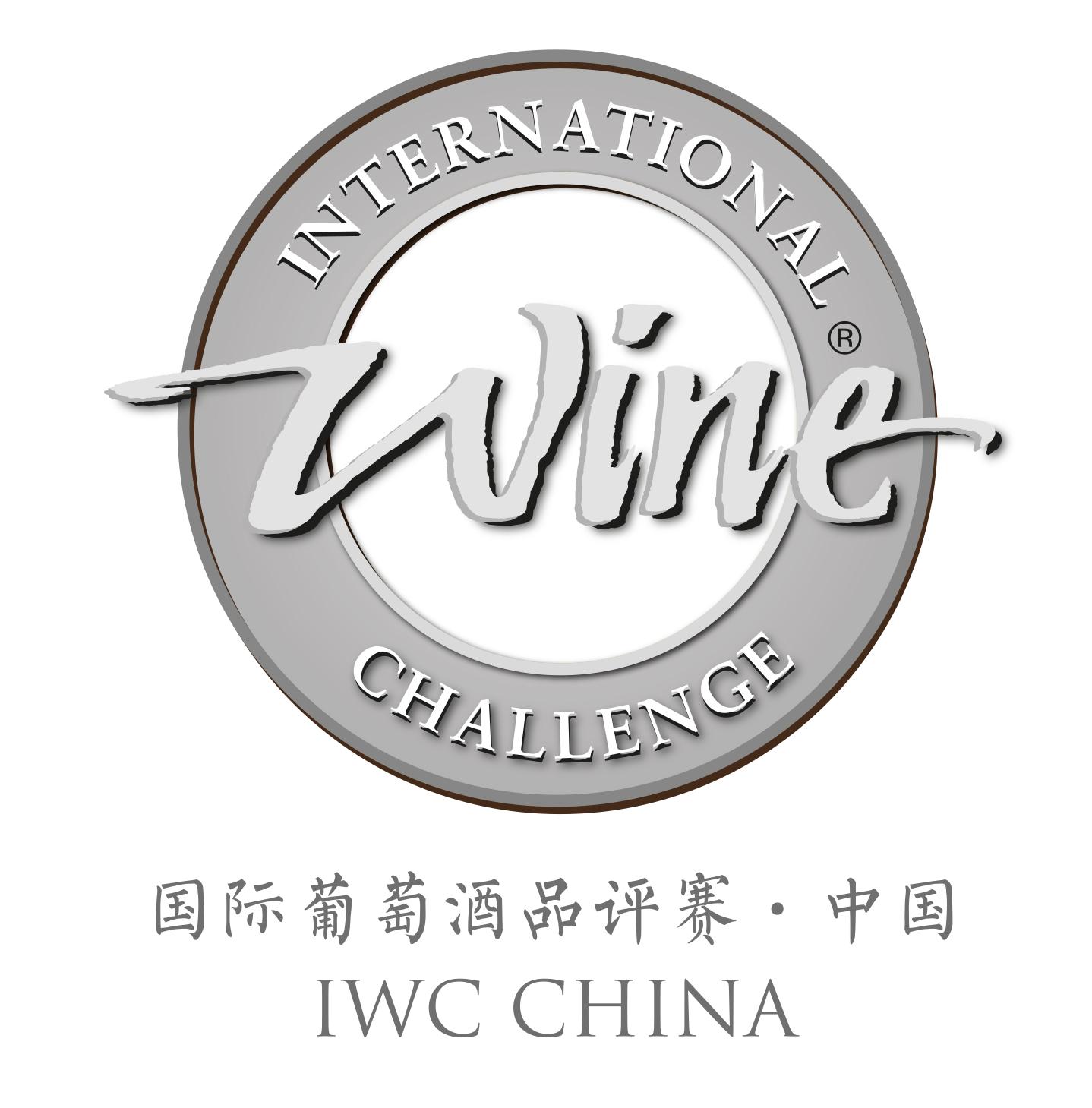 2019年2月18日,International Wine Challenge国际葡萄酒品评赛(IWC)官方宣布于成立国际葡萄酒品评赛•中国(IWC中国)!大赛正式落户中国!