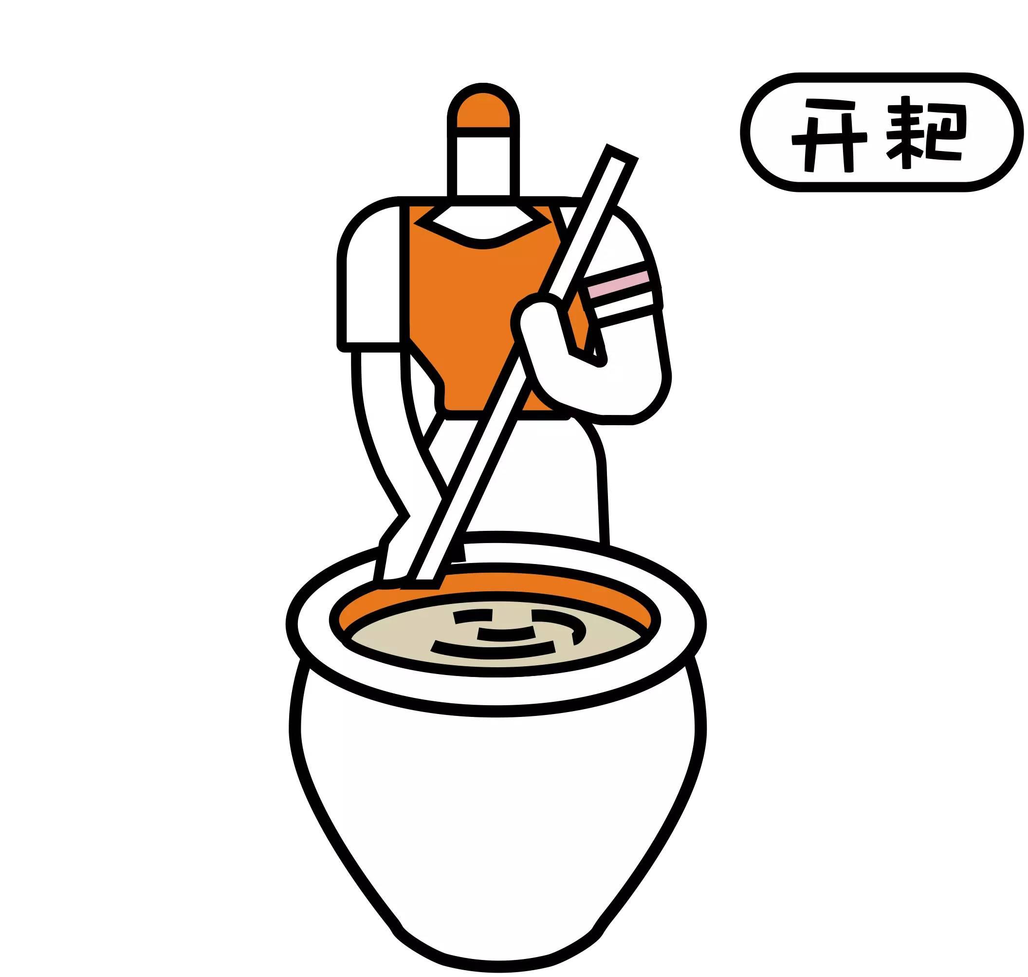 动漫 简笔画 卡通 漫画 手绘 头像 线稿 2112_2006
