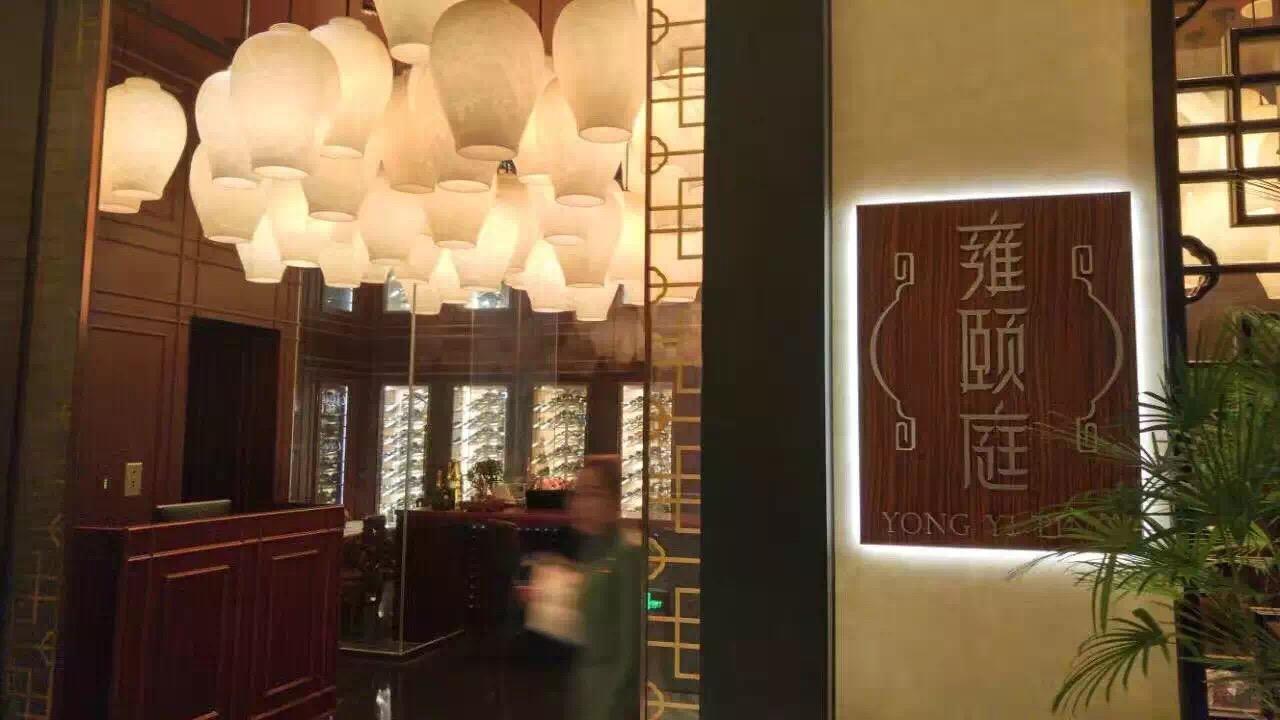探店 | 一枚吃货的上海米其林餐厅初体验