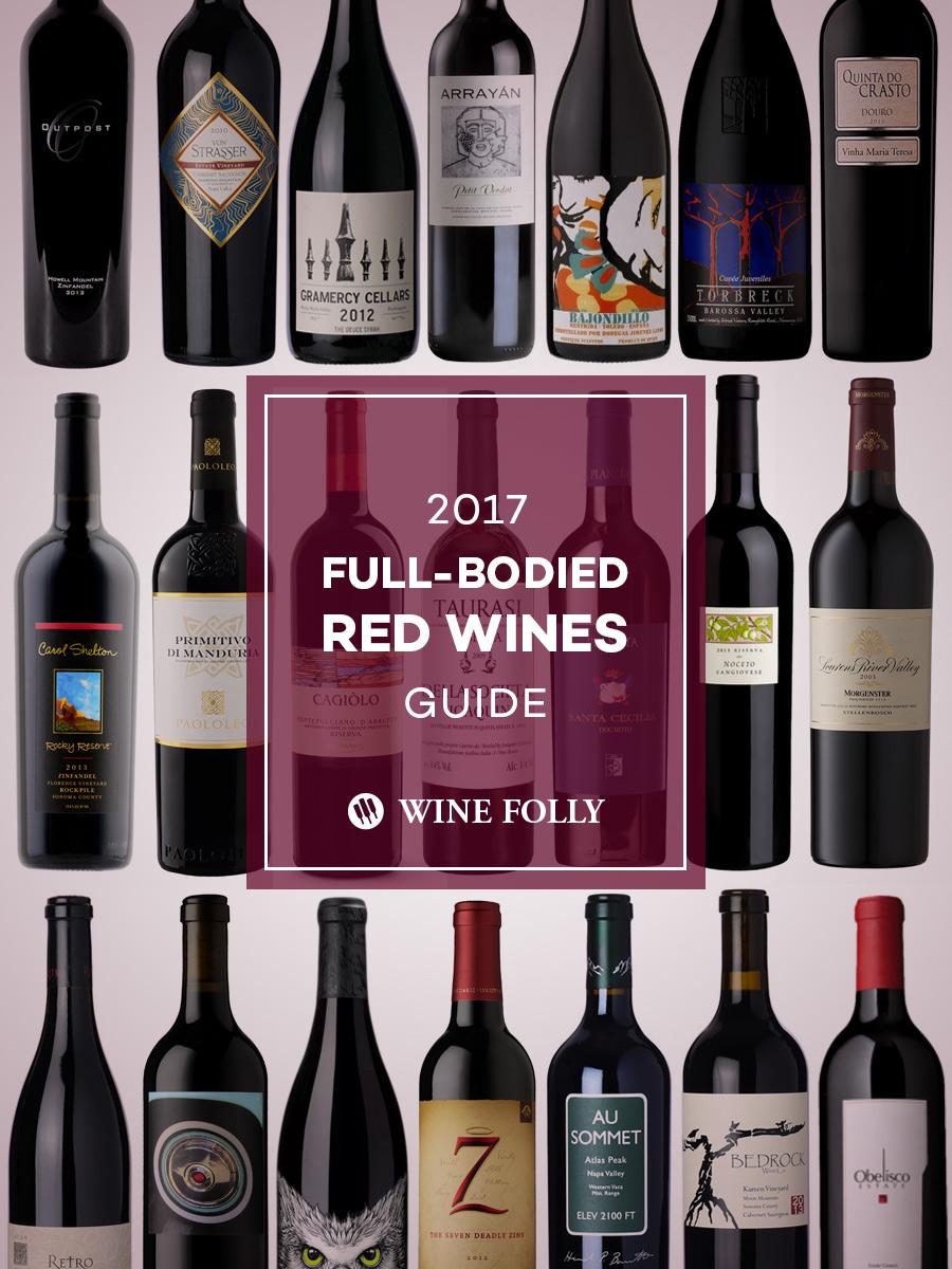 史上最强丨2017葡萄酒剁手指南