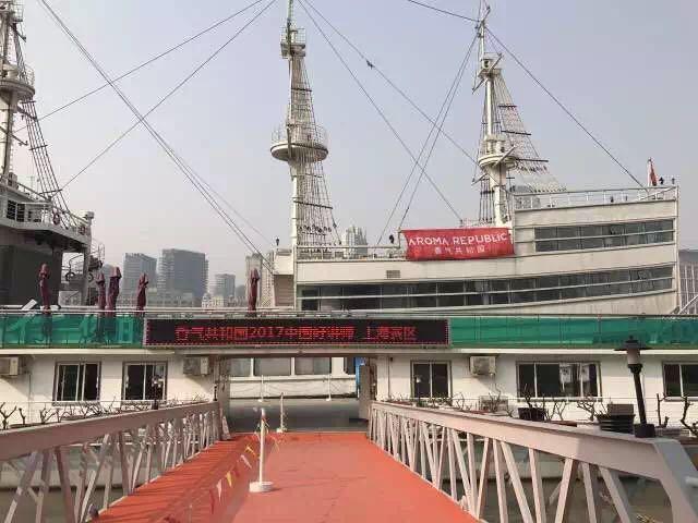2月26日,风和日丽,天高云淡,光天化日,在香气共和国的撮合下,葡萄酒明星们一起上chuan,发生了好多羞羞的事情……  没错,就是一起上船!因为香气共和国包了一艘船,成功举办了中国好讲师半决赛(东区)!在黄浦江浪打浪的气势下,成功浪出了4颗葡萄酒新星,晋级中国好讲师全国总决赛,下面就让我们来看看明星们如何开船,污污污污污……