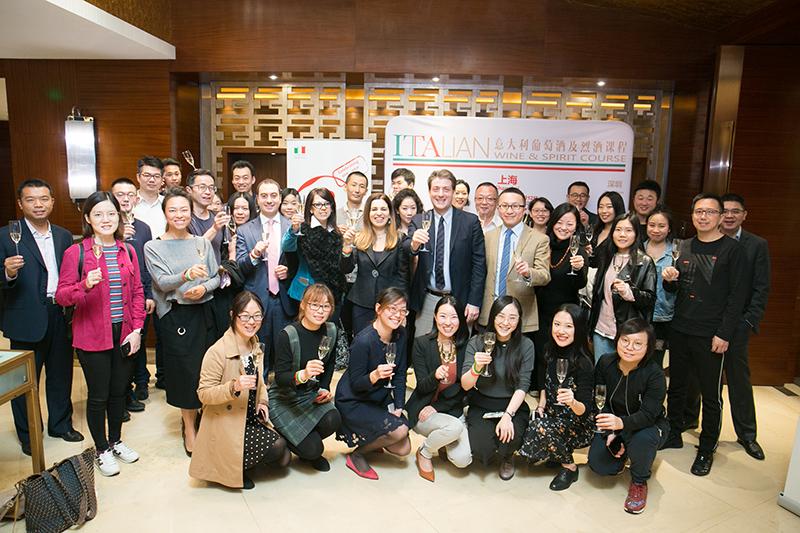 《2017 意大利葡萄酒及烈酒课程 - 上海站》在沪成功开幕——探索风格多样的意大利葡萄酒