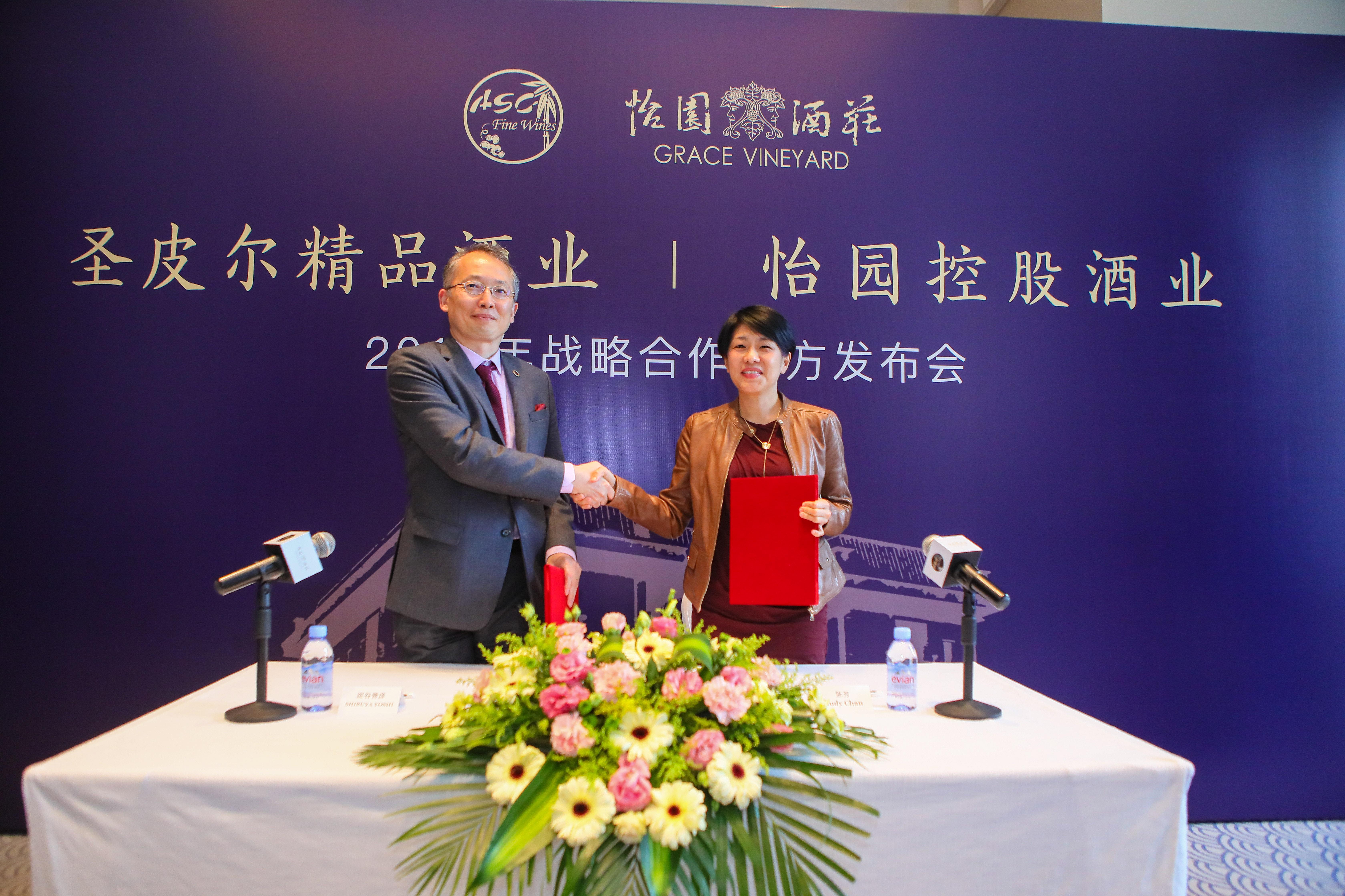 ASC精品酒业获得宾三得利大中华地区经销权,与怡园酒庄宣布进一步战略合作!