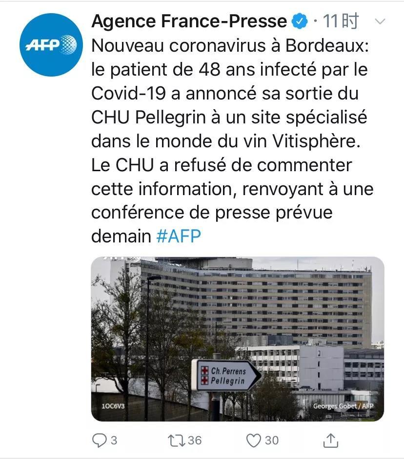 好消息!法国首例新冠患者已出院,系葡萄酒从业人员 | 酒斛发现