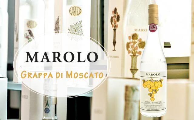【懂的入】Marolo Grappa di Moscato 尾货