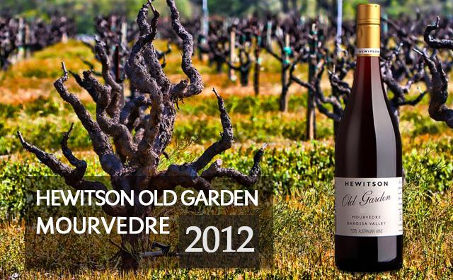 【均价八折】Hewitson Old Garden Mourvedre 2012