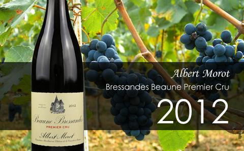 【名庄优年清仓】Albert Morot Blles Beaune 1er Cru Les Bressandes 2012