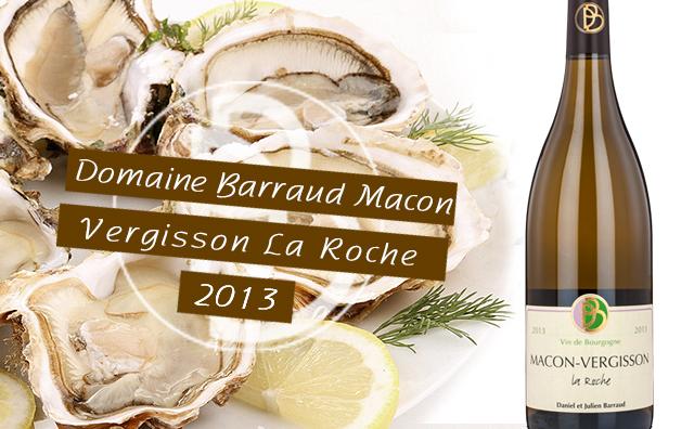 【大师力荐】Domaine Barraud Macon Vergisson La Roche 2支套装