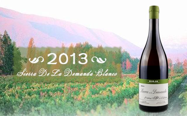 【大降趣尝】Sierra De La Demanda Blanco 2013 车库酒