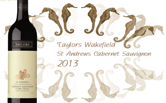 【名庄清仓】Taylors Wakefield St Andrews Cabernet Sauvignon 赠Naka节日礼袋