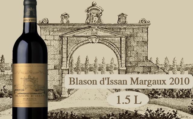 【棒棒哒】Blason d'Issan Margaux 2010 1.5L
