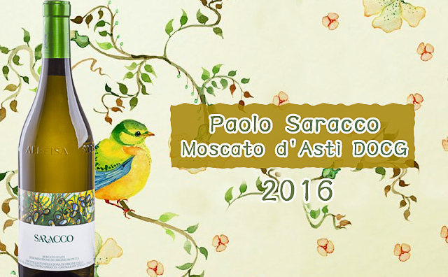 【又双叒叕大红虾三杯】Paolo Saracco Moscato d'Asti DOCG 2支套装 百大佳酿
