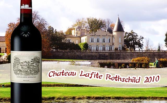 【世纪年份补货】Chateau Lafite-Rothschild 2010 赠酒