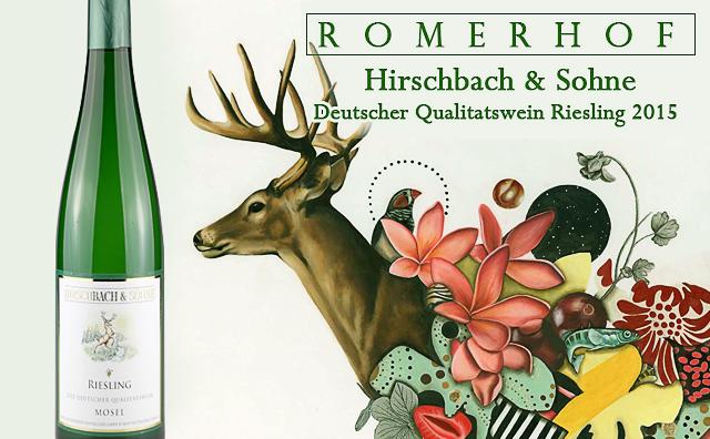 【超级口粮】Romerhof Hirschbach & Sohne Deutscher Qualitatswein Riesling 3支套装