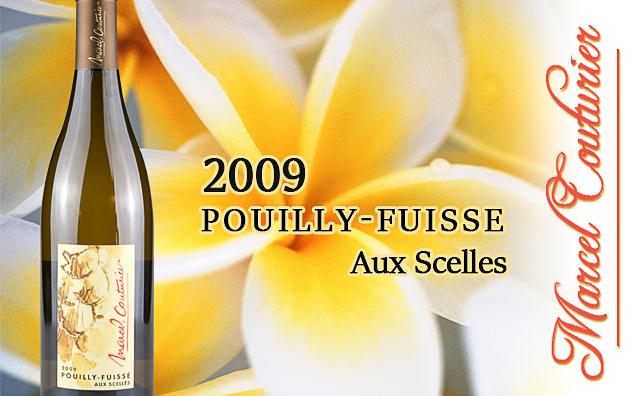 【超值清仓】Marcel Couturier Pouilly-Fuisse Aux Scelles 2009