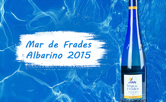 【蓝瓶特选】Mar de Frades Albarino 2015 百里挑一