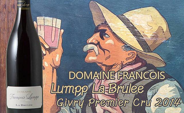 【超值破棉裤】Domaine Francois Lumpp La Brulee Givry Premier Cru 2014