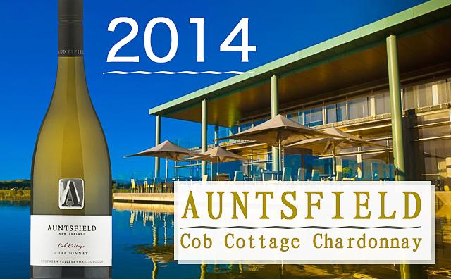 【新西兰直供】Auntsfield Cob Cottage Chardonnay