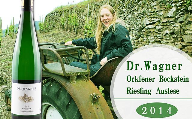 【高端清仓】Dr.Wagner Ockfener Bockstein Riesling Auslese 2014