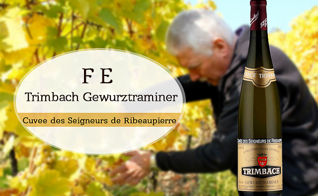 【名家珍酿】F E Trimbach Gewurztraminer Cuvee des Seigneurs de Ribeaupierre 2008