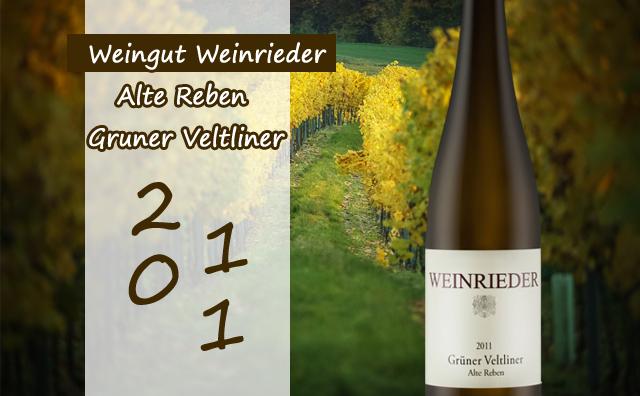 【经典老藤】Weingut Weinrieder Alte Reben Gruner Veltliner 2011
