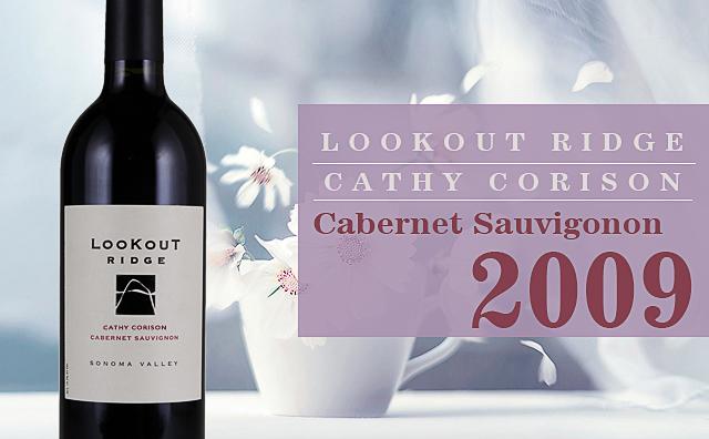 【车库佳酿】Lookout Ridge Cathy Corison Cabernet Sauvigonon 2009