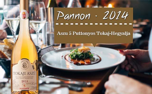 【核爆福利】Pannon Aszu 5 Puttonyos Tokaj 2014