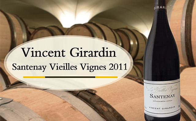 【名家老藤】Vincent Girardin Santenay Vieilles Vignes