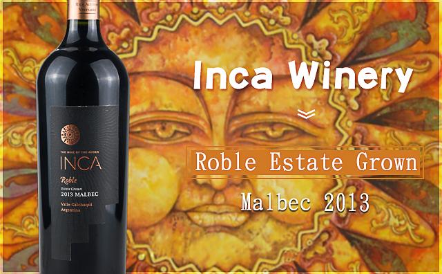 【喝酒吃肉】Inca Winery Roble Estate Grown Malbec 双支套装