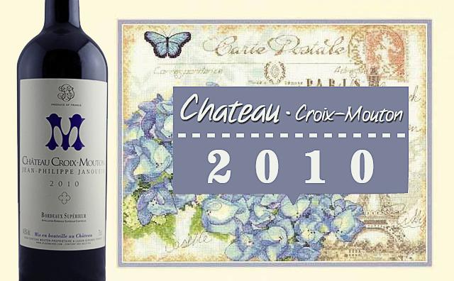 【霸气大瓶】Chateau Croix-Mouton 2010 1.5L