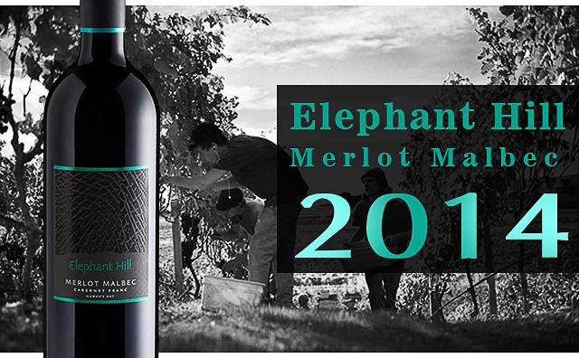 【限量直供】Elephant Hill Merlot Malbec 2014