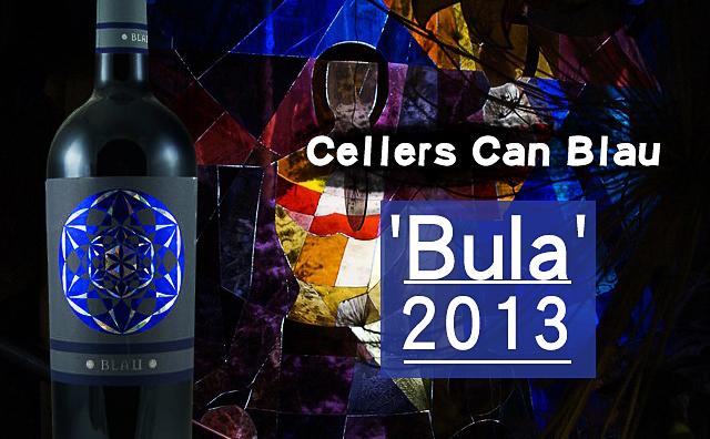 【超值餐酒】Cellers Can Blau Bula 双支套装