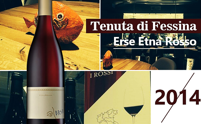 【火山佳酿】Tenuta di Fessina Erse Etna Rosso 2014 不可错过
