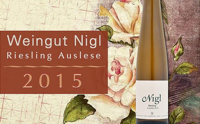 【精品趣尝】Weingut Nigl Riesling Auslese 2015 375ml