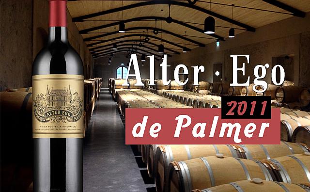 【行家之选】Chateau Palmer Alter Ego de Palmer 降价