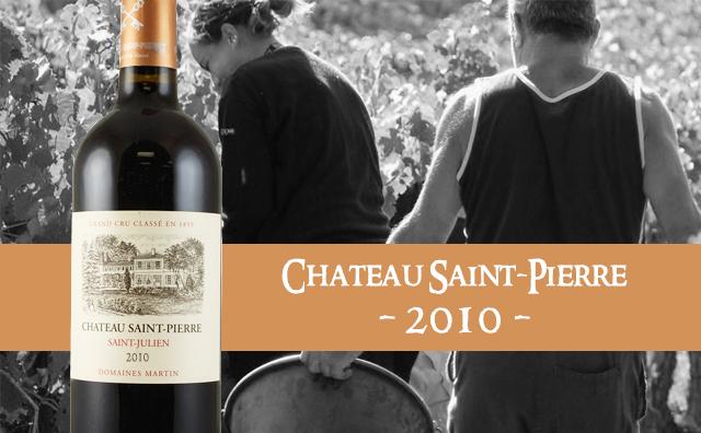 【福利大降】Chateau Saint-Pierre 2010 世纪年份