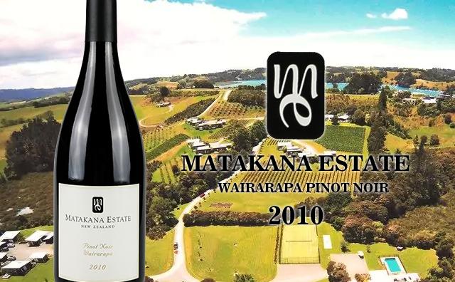 【新贵产区】Matakana Estate Wairarapa Pinot Noir 2010