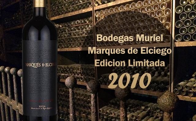 【限量旗舰】Bodegas Muriel Marques de Elciego Edicion Limitada 2010
