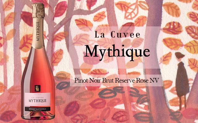 【清仓特价】Mythique La Cuvee Pinot Noir Brut Reserve Rose